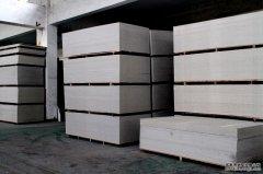 硅酸钙板成品