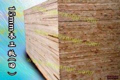 木工板15mm旧料